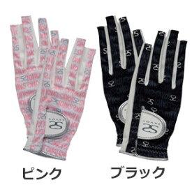 【即納】 ダイヤ SAVOY(サボイ) レディースグローブ GLL7002 合成皮革(両手用/女性用)