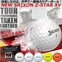 【即納】 ダンロップ スリクソン NEW Z-STAR XV ボール(12球) 【2017-2018年モデル/日本正規品】