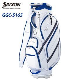 ダンロップ スリクソン キャデイバッグ GGC-S165 9.5型 約3.4kg 【スポーツモデル】 (日本正規品)