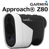 【即納】GARMIN(ガーミン)レーザー距離計ApproachZ80