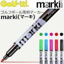 【即納】 ライト marki(マーキ) パーマネントラインマーカー ゴルフボール専用 G-423