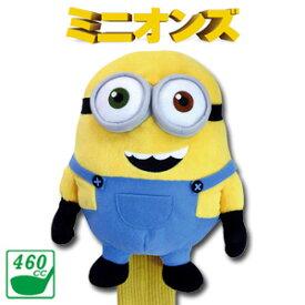 【即納】 キャラクターヘッドカバー ミニオンズ ボブ にっこりVer ドライバー用(460cc対応) H-287