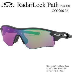 Oakley RadarLock Path (Asia Fit) OO9206-36 オークリー レーダーロックパス サングラス フレームカラー: Matte Black レンズカラー: Prizm Golf フィッティング: Asia (日本正規品)
