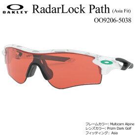 Oakley RadarLock Path (Asia Fit) OO9206-5038 オークリー レーダーロックパス サングラス フレームカラー: Multicam Alpine レンズカラー: Prizm Dark Golf フィッティング: Asia (日本正規品)