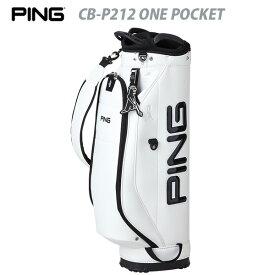 ピン キャディバッグ CB-P212 ONE POCKET 9インチ 約2.8kg 【日本正規品】 PING