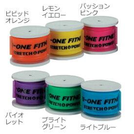 【即納】 ロイヤルコレクション TRI-ONE FITNESS(トライワン・フィットネス) ゴルフ練習器