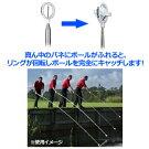 【即納】【ゴルフボールピッカー】アイガッチャ・ボールレトリバー【10フィート】(ゴルフボール拾い用具)