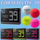 【即納】 muziik(ムジーク) CORTEO LITE 39(コルテオライト 39) ボール (12球) ランキングお取り寄せ
