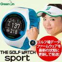 【即納】 Green On(グリーンオン) THE GOLF WATCH sport(ザ・ゴルフウォッチ スポルト) GPSナビ