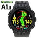 グリーンオン ザ・ゴルフウォッチ A1-ll GREENON THE GOLF WATCH A1-II 腕時計タイプゴルフナビ