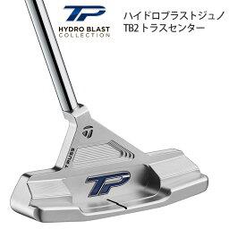 テーラーメイド TP ハイドロブラスト ジュノ TB2 パター (日本正規品) TP COLLECTION HYDRO BLAST JUNO TB2