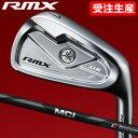 ヤマハ RMX(リミックス)116 アイアン6本セット(#5-PW) MCI BLACK 100 カーボンシャフト【受注生産】
