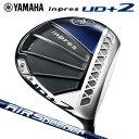 ヤマハ インプレス UD+2 ドライバー Air Speeder for Yamaha M421d オリジナルカーボンシャフト 【標準品】 ユーディ…
