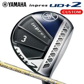 ヤマハ インプレス UD+2 フェアウェイウッド Speeder Evolution VI FW カーボンシャフト 【カスタムオーダー】 ユーディープラスツー inpres