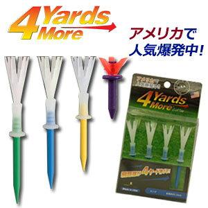 4 Yards More Golf Tee(4ヤードモア ゴルフティー) TRMG 4YA