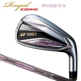 ヨネックス Royal EZONE Women's アイアン単品(#6,Aw,As,Sw) Royal EZONE専用カーボンシャフト