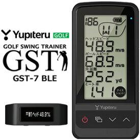 ユピテル Yupiteru GOLF ゴルフスイングトレーナー GST-7BLE