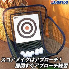 【即納】 ダイヤ ベタピンアプローチ TR-407