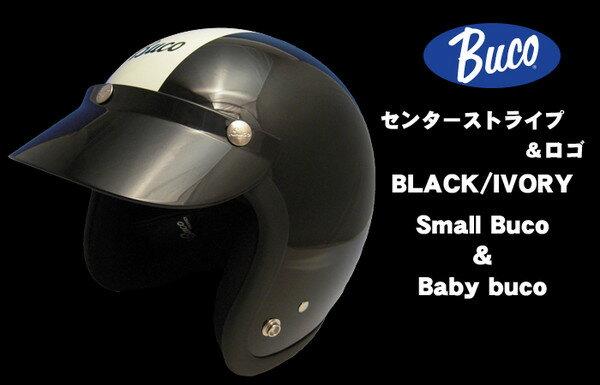 【Buco・ブコ】BUCO ブコヘルメット センターストライプ&ロゴ BLACK/IVORY ブラック/アイボリー SMALL BUCO BABY BUCO スモールブコ ベビーブコ