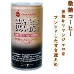 ナンカイ微糖コーヒー190g/30缶