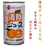 ナンカイ清見ジュース100%190g/30缶