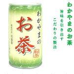 ナンカイわかやまのお茶190g/30缶