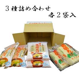 塩山食品 南関あげ 3種詰め合わせセット(各2袋入) 【工場直送 手揚げ 油揚げ 熊本名産】
