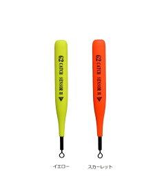 釣研 キャッチセンサーII 小型棒ウキ アタリウキ