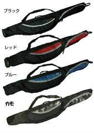 ファインジャパン ソフトロッドケース 130cm RC-4051【ラッキーシール対応】