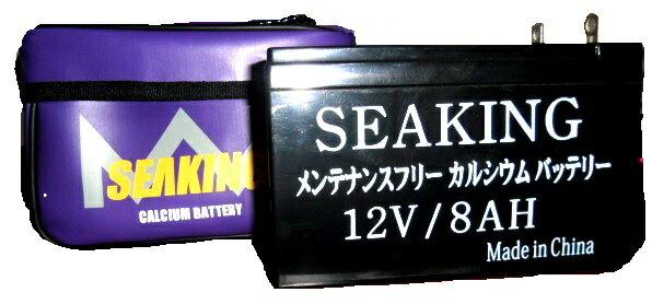 シーキング バッテリーウッドマン シーキングバッテリー 12V8AH 電動リール/エレキ/売れ筋