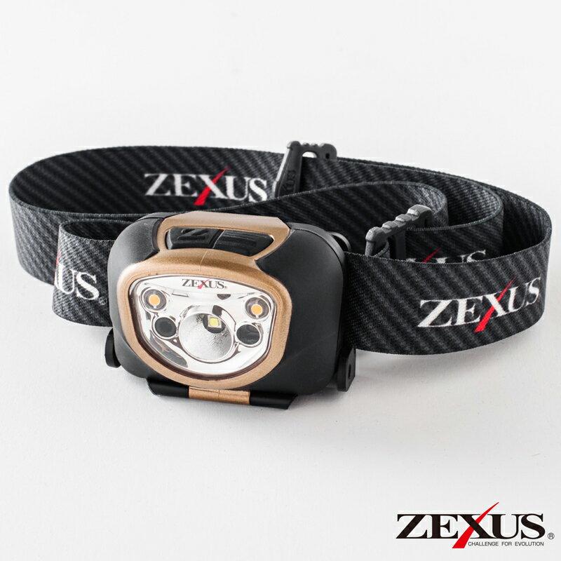 冨士灯器 ZEXUS LEDライト ZX-280 AG 距離センサーモデル【ラッキーシール対応】