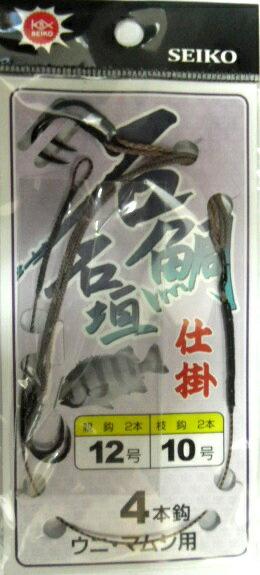 SEIKO 石鯛・石垣仕掛 4本針(親鈎2本/枝鈎2本)