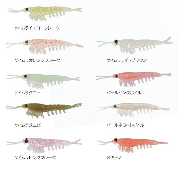ニッコー化成 ざざむしワームSuperオキアミ (M) 約42mm(ヒゲ、尾を除く)【ラッキーシール対応】