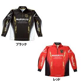 マルキユー ハイエンドジップアップシャツ01 S〜3L