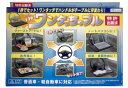NEWING ニューイング ハンドル取付 テーブル ワンタっちゃブル NPT-001