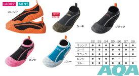 AQA(エーキューエー) スノーケリングシューズ3 KW-4472N【お買い物マラソン中最低ポイント5倍】