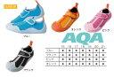 【当店の営業カレンダーをご確認お願いします。】AQA(エーキューエー) スノーケリングシューズキッズ KW-4473N