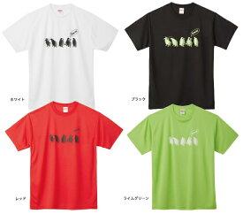 サンライン DRY シルキーTシャツ SUW-1379DT