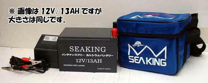 シーキング バッテリーウッドマン シーキングバッテリー 12V12AH 電動リール/エレキ/売れ筋【ラッキーシール対応】