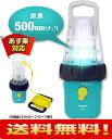 【送料無料】ハピソン(Haryson) 集魚灯/集魚ライト 乾電池式30m防水 LED 水中集魚灯 YF-500 売れ筋