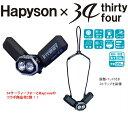 ハピソン チェストライト INTIRAY インティレイ YF-200