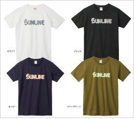 サンライン コットン Tシャツ SUW-1381T