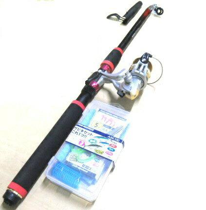 釣り竿 サビキ サビキセット 釣りセットプロマリン わくわくサビキ釣りセットDX 300cm【ラッキーシール対応】