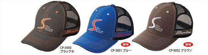 サンライン Sキャップデニム フリー CP-3050〜CP-3052【ラッキーシール対応】