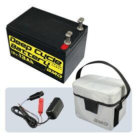 BMO ディープサイクルバッテリー12V13Ah チャージ、バッグセットBM-D13-SET
