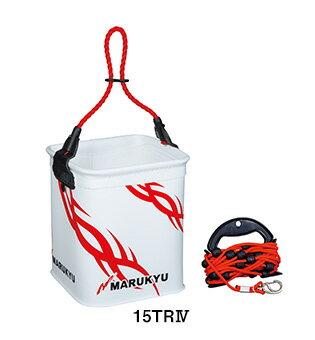 マルキュー パワー水くみバケツ 15TR IV