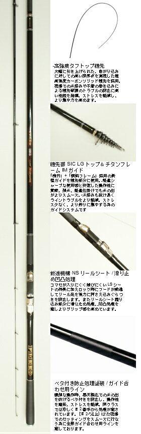 【送料無料】ニッシン FREED ISO[フリード イソ] 1.25号-530