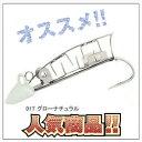 シマノ 太刀魚ゲッター 時短テンヤ グローナチュラル