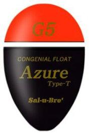 【8月20〜21日は休業となります。】ソルブレ 【Sal-u-Bre】 Azure アズール Type-T オレンジ L φ23.0×37.3mm【ラッキーシール対応】