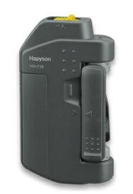【電池付】ハピソン ラインツイスター YH-716P+アルカリ電池付【ラッキーシール対応】